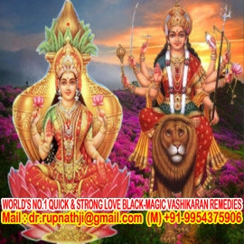 bagalamukhi astrology tantra remedies